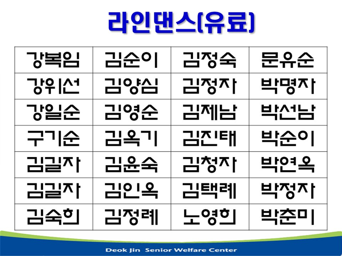 슬라이드16.jpg