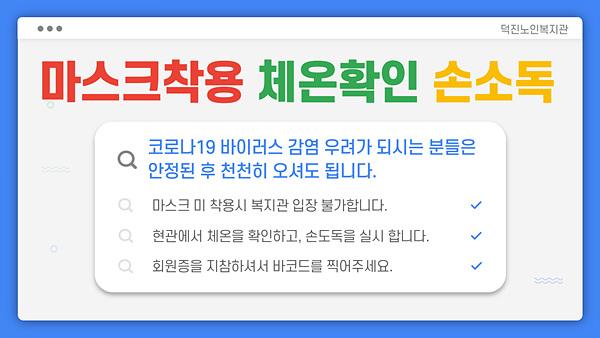 운영재개2.jpg
